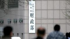 全文 财政部披露会计监督检查处理情况 点名27家企业
