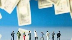 多地金融支持民营经济政策密集落地:提供低成本资金