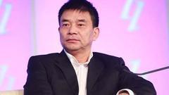 13日16:45:刘永好、贾康谈民企的挑战和未来