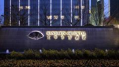 上海浦东文华东方酒店:致歉 展开内部调查