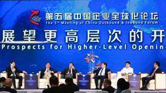 17日:龙永图陈健王辉耀谈中国企业如何更好全球布局