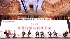 良品铺子高级副总裁赵刚:零售业正面临最大挑战转型