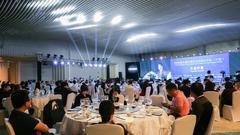 16日:龙永图朱光耀等演讲