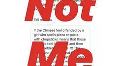 【第一次】DG设计师道歉:账号被盗 我很爱中国
