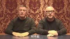 """【第六次】杜嘉班纳发布视频致歉声明:用中文说""""对不起"""""""