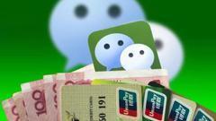 微信上调提现手续费遭民生银行回怼 提现贵是谁的锅