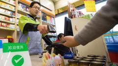 微信与民生银行提现手续费之争:或为通道费增加