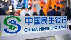 民生银行:微信上调民生卡提现手续费系单方商业行为