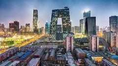 2017年度地方预决算公开度 北京、广东位列倒数五位