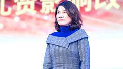 2日:吴敬琏董明珠等演讲