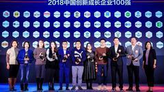 6日下午:创业邦100颁奖盛典