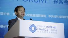 殷勇:积极鼓励各金融机构在京设立金融科技子公司
