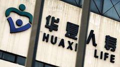中天金融收回房地产业务 收购华夏人寿无法短期完成