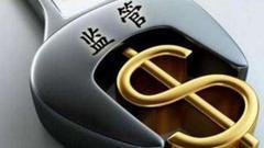 银保监会派出机构统一揭牌 王兆星:汲取赖小民案教训