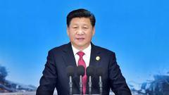 习近平:中国决不会以牺牲别国利益为代价来发展自己