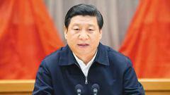 习近平:没有可以对中国人民颐指气使的教师爷