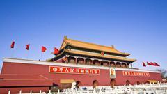 中国改革友谊奖章获得者名单:松下幸之助等在列