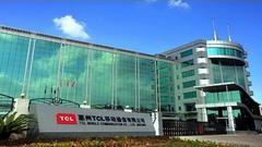 TCL集团股份有限公司关于公司董事长计划增持股份的自愿性公告