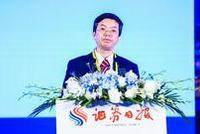 证券协会副会长安青松:三方面推动证券业高质量发展