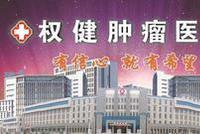 权健湖南公司员工:我们是有证的 有什么好查的