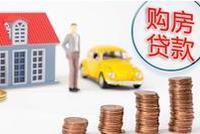 杭州一银行规定房贷可还到80岁 鼓励接力贷意图明显