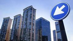 央行开年降准8000亿 将会对中国楼市带来什么影响?