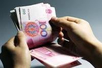 华商基金张永志:央行降准1个百分点 2019债牛望延续
