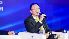 李玉泉:转型是很难的 创新是系统思维