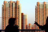 央行降准楼市减压 首套房利率能降多少?