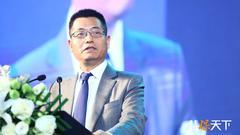 史良洵:车险费率继续改革深化 2019保费或只剩一半