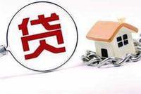 多家银行推长期贷款年限产品 借父母名义买房或减少
