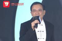 李东生、成方圆深情演唱《贝加尔湖畔》