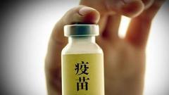 145名儿童服过期疫苗 江苏金湖疾控中心领导全部停职