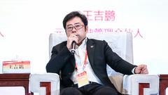 王吉鹏:市场红利消退 提高效率降低成本打败竞争对手