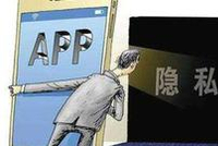 江小娟:产业发展和隐私保护 隐私权要不要延到知情权