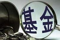 白重恩:新的发展需求下 私募股权会起越来越大作用