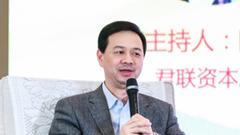 君联资本陈浩:4方面促投后管理赋能科技成果转移转化
