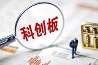 信中利董事长汪潮涌:大力呼吁创投业龙头挂牌科创板