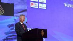 何亚平:建议银行理财可以纳入养老第三支柱投资标的