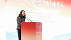 中基协秘书长陈春艳出席私募基金高峰论坛担任主持人