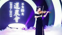 """程虹""""现学""""小提琴,感慨""""梦想还是要有的"""""""