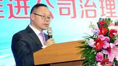 郭洪俊:推进多层次资本市场建设 改善上市公司治理