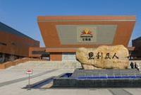 西安工商对无限极陕西公司是否涉嫌虚假宣传立案调查