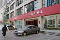 数据起底无限极:中国最大直销公司 涉诉多担责少