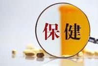 广东约谈直销企业:安利无限极等32家签字承诺规范经营