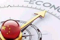 统计局:2019年有信心有能力保持经济处于合理区间