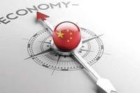 统计局:2018经济运行保持在合理区间 预期目标完成