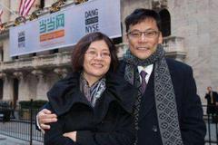 俞渝:李国庆从家中拿走1.3亿现金 并非净身出户