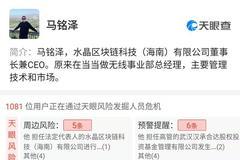 李国庆俞渝深夜互撕 俞渝提到的马铭泽是谁?