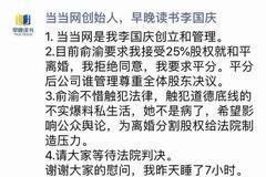 李国庆自曝被女性、男性接连示爱:两性家庭更适合我